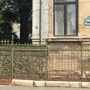 Bucharest lab-PHOTO C Fontaine Juillet 2018 25